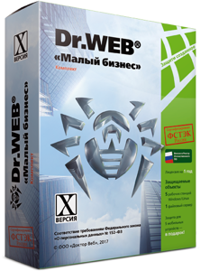 DrWeb_Small_biz_box_ru