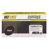 Тонер-картридж Hi-Black (HB-106R02778) для Xerox Phaser 3052/3260/WC 3215/3225, 3K